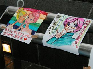 Shibuya_streetdrawing001_5